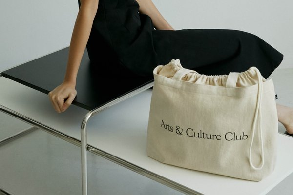 Afterall: Bags Launch
