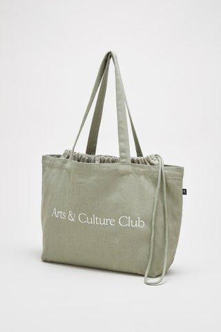 The Cradle Bag